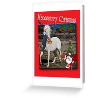 Meeeerrry Christmas Greeting Card