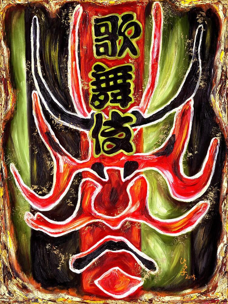 Kabuki No. Two by Hiroko Sakai