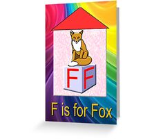 F is for Fox Play Brick Greeting Card
