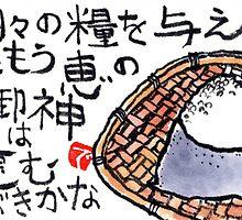 Riceballs 1 by dosankodebbie