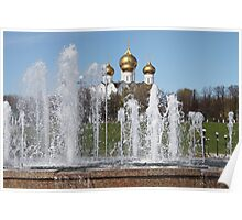 Fountain in may Poster