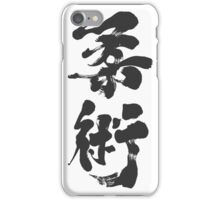 Jiu Jitsu - Charcoal Calligraphy Edition iPhone Case/Skin