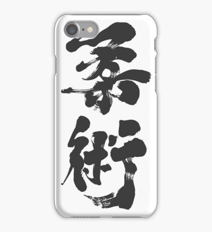 Jiu Jitsu - Charcoal Calligraphy Edition iPhone Case/Skin