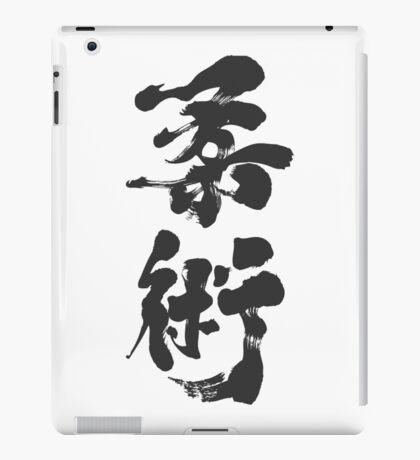 Jiu Jitsu - Charcoal Calligraphy Edition iPad Case/Skin