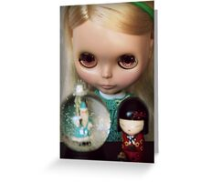 Wonder in your eyes Greeting Card