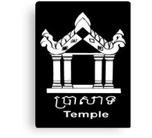 Temple - English and Khmer Canvas Print