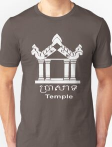Temple - English and Khmer T-Shirt