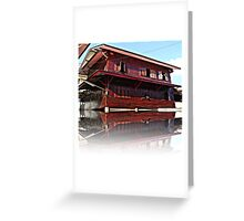 Pictures house like a ship found in the application of architecture admirable Greeting Card