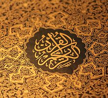 Quran Calligraphy by Gstudio