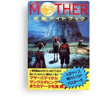 Mother (NES) Japanese Cover Canvas Print