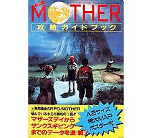 Mother (NES) Japanese Cover Photographic Print