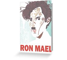 RON MAEL natural pattern design Greeting Card