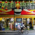 Tokyo Street by Shannon Friel