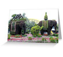 Topiary, Hangzhou, Zhejiang Greeting Card
