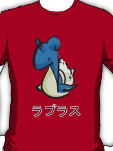 ラプラス Lapuras  T-Shirt