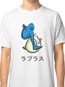ラプラス Lapuras  Classic T-Shirt