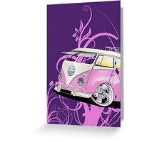 Splitty Floral Purple Greeting Card