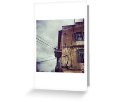 Telephone Wires Greeting Card