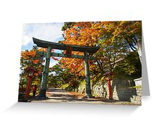 Japan, Tochigi, Nikko, Torii  Greeting Card