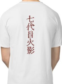 Seventh Classic T-Shirt