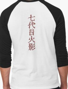 Seventh Men's Baseball ¾ T-Shirt
