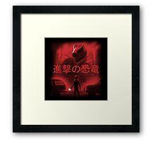 Attack on Dinosaur (Red) Framed Print