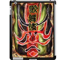 Kabuki No. Two iPad Case/Skin