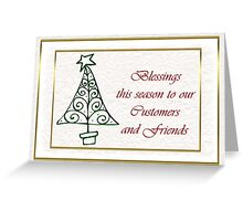 Christmas card for customers from business - Christmas tree Greeting Card