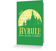Visit Hyrule Greeting Card