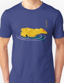 Serenity Take Me Away T-Shirt