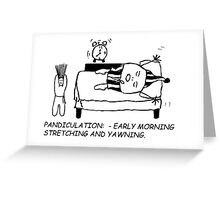 Big Me, Little Me - Pandiculation Greeting Card