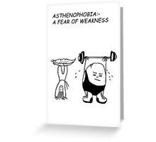 Big Me, Little Me - Asthenophobia Greeting Card