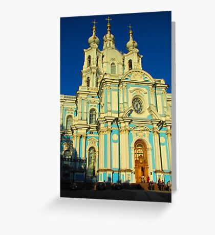 Concert Concludes at Smolny Собор Greeting Card