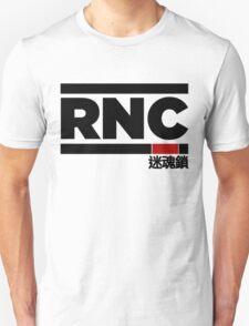 Rear Naked Choke (RNC) T-Shirt