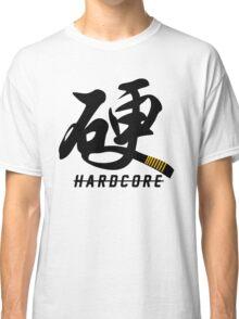 Hardcore (Martial Artist) Classic T-Shirt