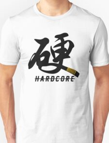 Hardcore (Martial Artist) T-Shirt