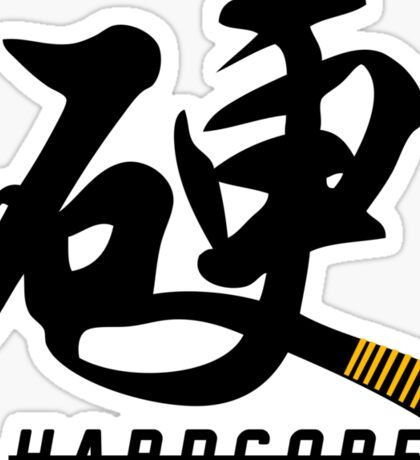 Hardcore (Martial Artist) Sticker
