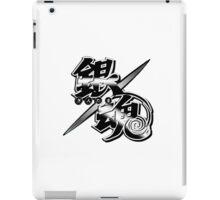 Gintama Logo Black iPad Case/Skin