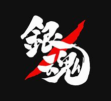 Gintama Logo  Unisex T-Shirt