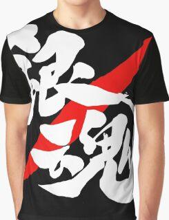 Gintama Logo  Graphic T-Shirt