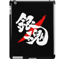 Gintama Logo  iPad Case/Skin