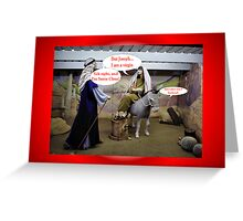 Humorous Christmas card with Mary, Joseph and baby Jesus funny christmas Greeting Card