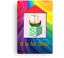S is for Ship Play Brick Canvas Print