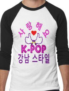 ㋡♥♫Love Gangnam Style Clothes & Stickers♪♥㋡ Men's Baseball ¾ T-Shirt