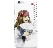 Jack Sparrow Chinese Style   iPhone Case/Skin
