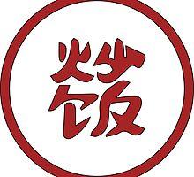 Emperor Pilaf's Kanji - Dragonball Z by manishc