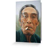 Male smoking Greeting Card