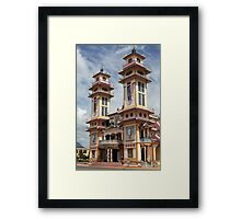 Jesus, Buddha and Confucius - all in one religion. Framed Print