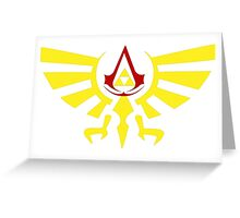 Brotherhood of the the Ocarina Greeting Card
