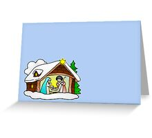 Merry Christmas happy holidays card Mary, Joseph and baby Jesus in manger nativity Greeting Card